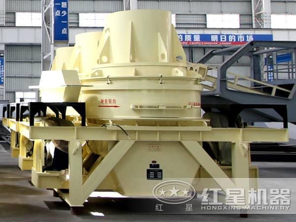 环保型冲击式制砂机