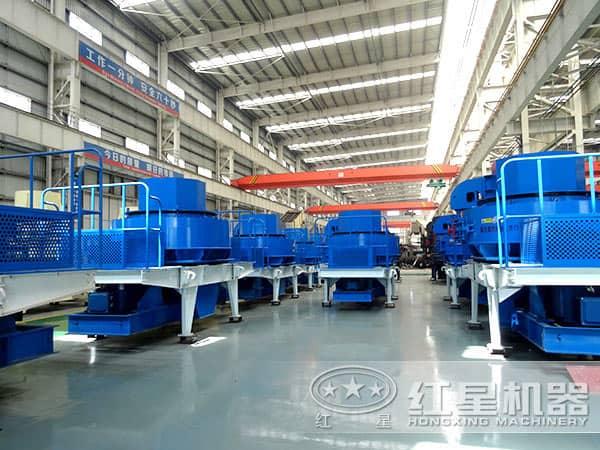 VSI制砂机生产车间