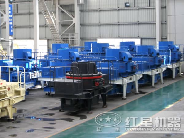红星机器制砂机生产厂家