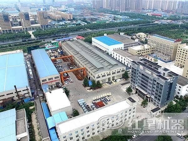 河南红星制砂机生产厂家鸟瞰图