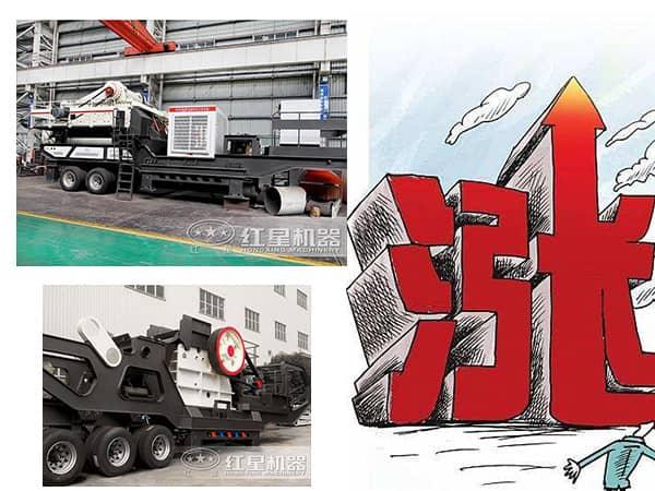 移动式石头破碎机价格上涨消息可靠