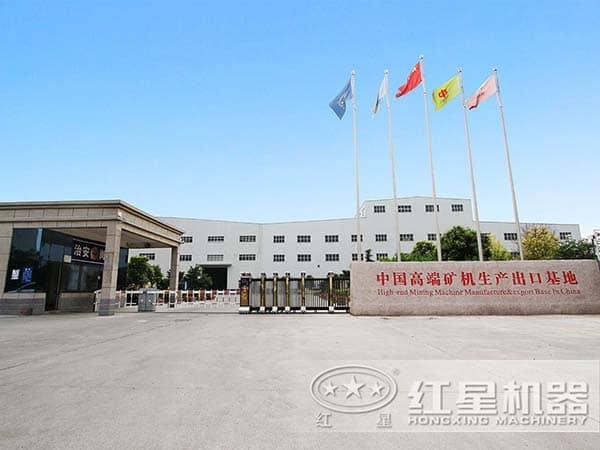 河南红星机器大型生产厂家