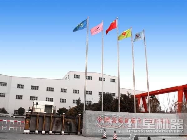 河南红星机器生产厂家