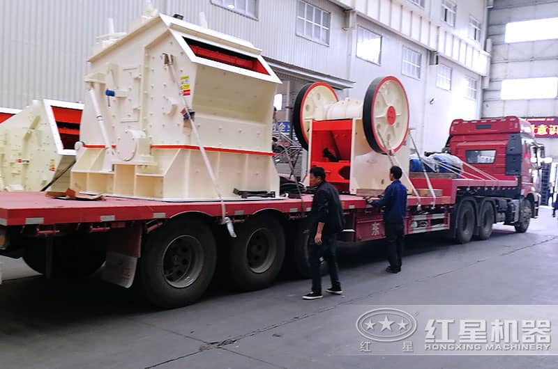 红星设备装货中