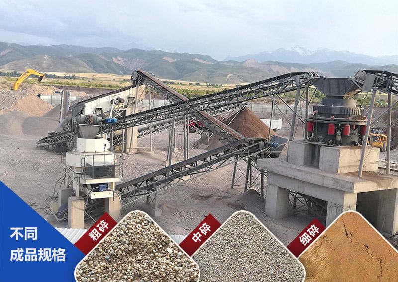 机制砂生产现场及成品