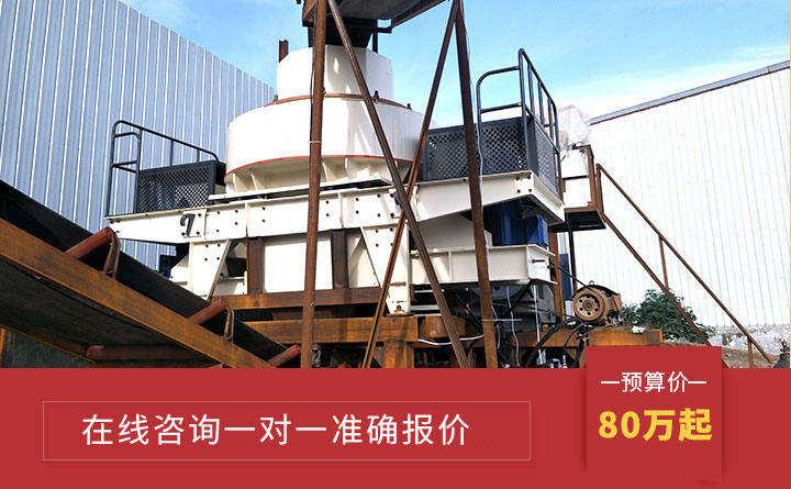 大型碎沙生产线设备报价