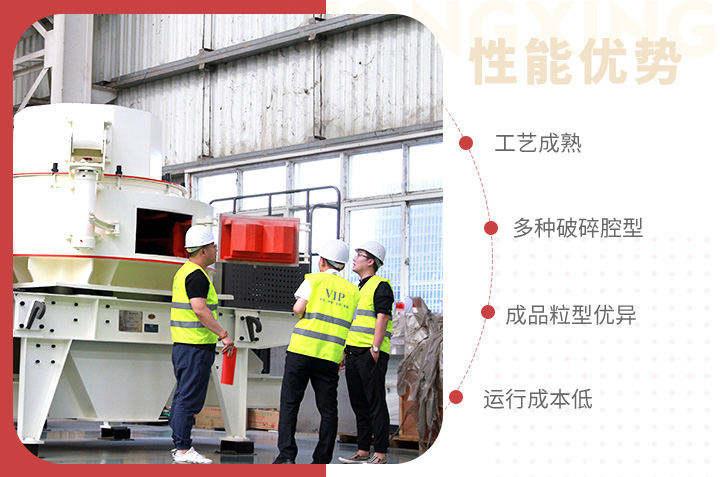 制砂机在砂石行业应用比较广泛