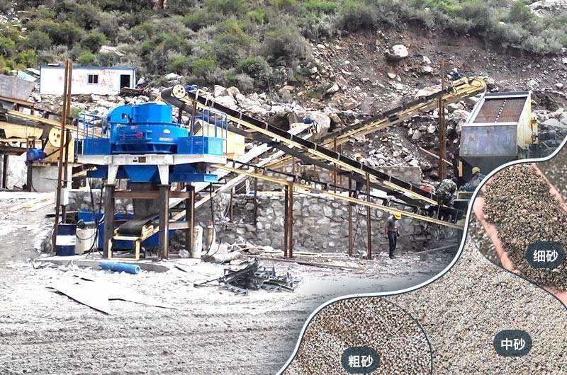 制砂机作业现场与成品